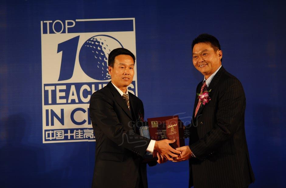 2009年中国十佳高尔夫教练获奖名单(排名不分先后): 十佳教练